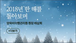 main_banner1